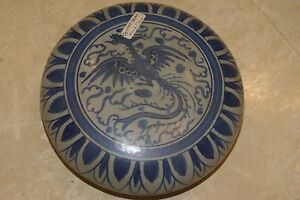 Blue White Dutch Porcelain Bowl Lid Chinese Dragon Collected 40 Years Back