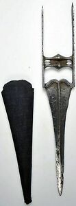 Pre 1800 Indian Armor Piercing Katar Dagger From A Rajasthan Armoury 7155