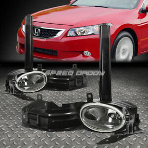 For Honda Accord 08 10 2dr Oe Bumper Clear Fog Light Lamp Kit With Switch Wire