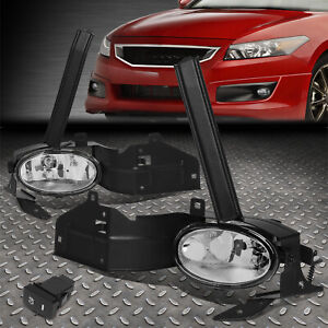 For 08 10 Honda Accord Coupe Clear Lens Bumper Driving Fog Light Lamp W switch