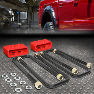 For 2004 2017 Ford F150 2 4wd Red 2 Rear Leaf Spring Leveling Kit Lift Blocks