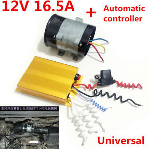 12v 16 5a Car Suv Electric Turbine Power Turbocharger Lines Automatic Controller
