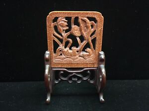 C 1850 Goldstone Candle Screen With Rosewood Stand