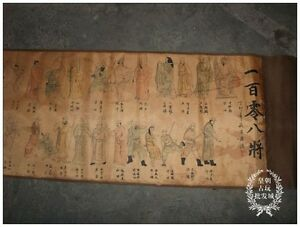 Chinese Ancient Picture Silk Paper 108 Commander Old Scroll Painting