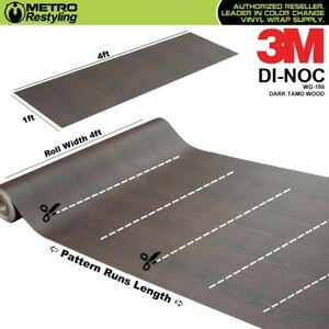 3m Di noc Dark Tamo Wood Grain Vinyl Wrap Sheet Film Sticker Decal Roll Adhesive