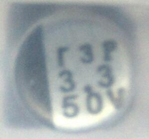3000x New Panasonic Eevha1h3r3r 3 3 Ufd 50v Electrolytic Surface Mount Capacitor