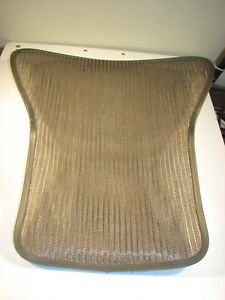 Herman Miller Aeron Size B Chair Back Brown Mesh Insert