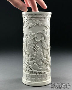 Chinese Blanc De Chine Porcelain Brush Pot With Eight Immortals