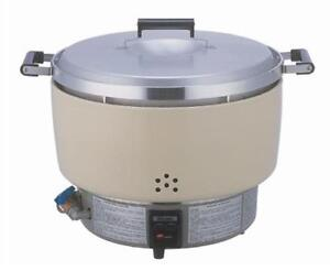 Rinnai Rer55asn 55 Cup Capacity Commercial Gas Rice Cooker Natural Gas