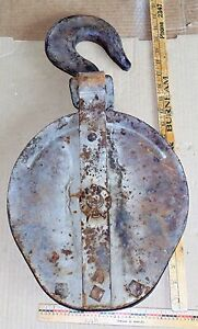 Vintage Star Brand 10 Logging Cable Snatch Block Pulley W Hook