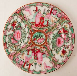 Japanese Porcelain Ware A C F Chinese Famille Rose Medallion 8 Plate