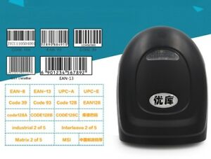 New Bluetooth Wireless usb Wired 1d Barcode Scanner Data Reader For Ios Android