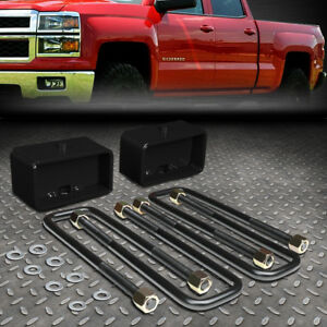 For 1999 2017 Silverado Sierra Black 3 Rear Leaf Spring Leveling Kit Lift Blocks