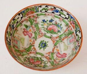 Antique Chinese Footed Porcelain Famille Rose Medallion Bowl Unmaked