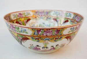 Chinese Made Hand Painted Famille Rose Medallion 10 Bowl Hand Painted