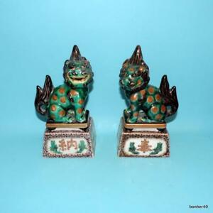 Antique 19thc Japanese Porcelain Kutani Statues Foo Dog Shisi Dogs