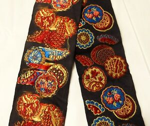 Antique Victorian Silk Brocade Ribbon Stunning Embroidery 25 X 2 3 8
