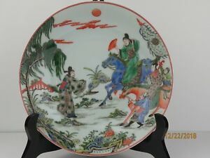 Antique Chinese Qing Dynasty Famille Verte Porcelain Bowl Plate 1