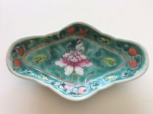 Antique Old Chinese Asian Footed Dish Famille Rose Diamond Shape Porcelain Bowl