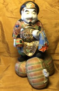 Vtg 11 Japanese Kutani Satsuma Moriage Figurine Daikoku Immortals God Of Wealth