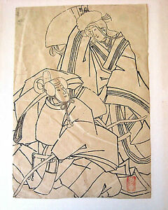 Antique Japanese Brush Drawing Prelim Study Wood Block Print Ukiyo E Figures