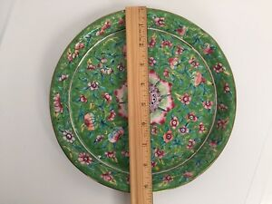 Antique Asian Elegant Cloisonne Plate Outstanding Beauty