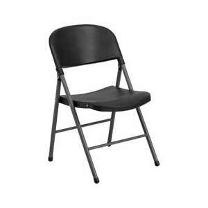Flash Furniture Folding Office Chairs Dad ycd 50 gg