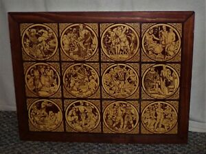 Antique Minton Hollins Moyr Smith Tiles Series Of 12 Depicting English History