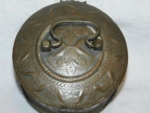 Antique India Brass Paan Daan Betel Nut Spice Box Embossed Covered Tins