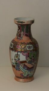 Antique Chinese Republic Porcelain Da Qing Qianlong Nian Zhi Famille Rose Vase