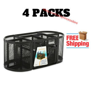 4 pack Rolodex Oval Supply Caddy Metal Mesh Black