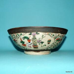 Chinese Porcelain Famille Rose Crackle Nanking Punch Bowl