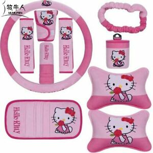 10pcs set Cute Hello Kitty Car Accessories Seat Interior For Woman Pink Cartoon