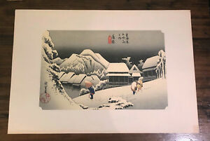 Japanese Woodblock Print A Snowy Evening At Kambara Station Hiroshige