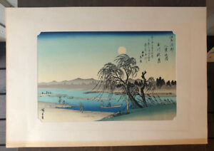 Japanese Woodblock Print Autumn Moon Over The Tama River Edo Hiroshige