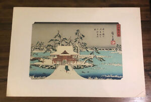 Japanese Woodblock Print Benzaiten Shrine At Inokashira In Snow Hiroshige