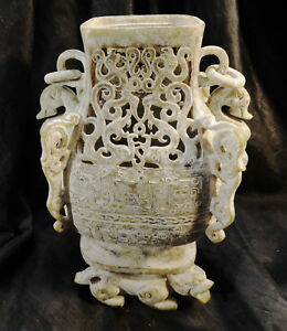 Antique 1700 S Jade 9 Dragons China 310 Yr Incense Estate Sale