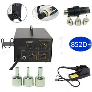 852d 2in1 Smd Esd Rework Iron Station Soldering Desoldering Hot Air Gun Welder