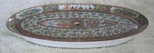 1850 1890 Chinese Export Rose Medallion 17 5 Two Part Meat Platter Drip Plate