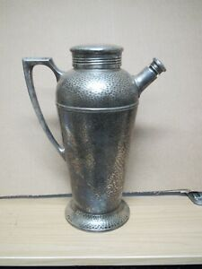 Vintage Silverplate Universal Spns Large Pitcher