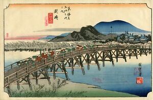 Classic Hiroshige Japanese Woodblock Print Bridge Over Yahagi River