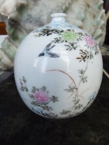 Antique Chinese Famille Rose Chicken Skin Vase Nr