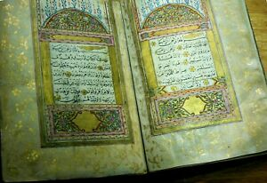 Highly Illuminated Arabic Manuscript A Large Complete Koran 510 Pages