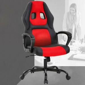 Chair Office Gaming Chair Desk Ergonomic Leather Computer Chair W Metal Base
