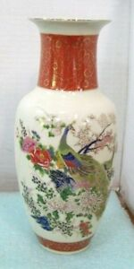 Vintage Satsuma Peacock Oriental Vase Floral Japan 10 5 Home Decor