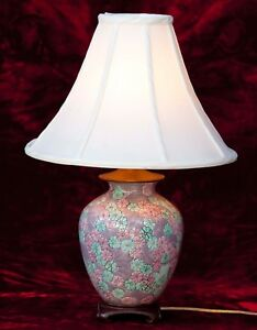 Vintage Chinese Hand Painted Ceramic Vase Table Lamp Floral Wood Base
