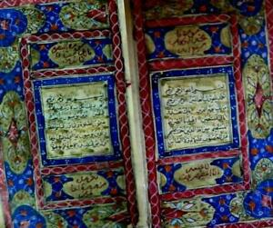Old Illuminated Miniature Koran With Fine Calligraphy Signed And Dated 1856