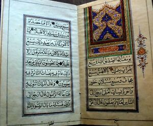 Islamic Manuscript One Part Of The Koran Know Clligrapher