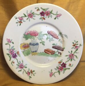 Antique Chinese Porcelain Plate W Hand Painted Vase Chrysanthemum Flower Book