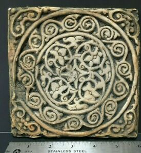 Beautiful Relief Tile Art Wall Hanging Baroque Celtic 6 Square Aged Patina